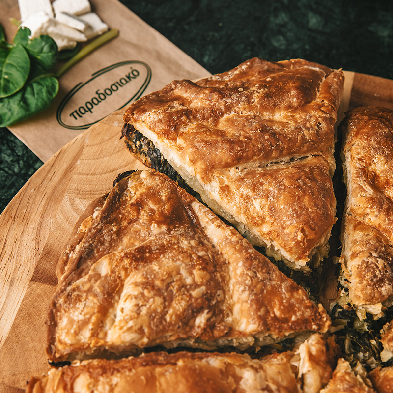 Spanakopita, delicious pie with spinach made by paradosiako